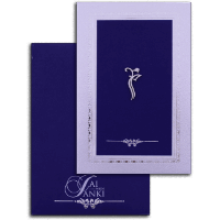 Hard Bound Wedding Cards - HBC-16048