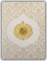 Hard Bound Wedding Cards - HBC-16046