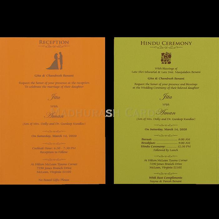 Hindu Wedding Cards - HWC-16109 - 5