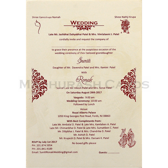 Hindu Wedding Cards - HWC-16167 - 5