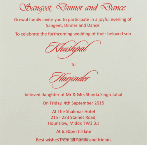 Luxury Wedding Cards - LWC-104R - 3