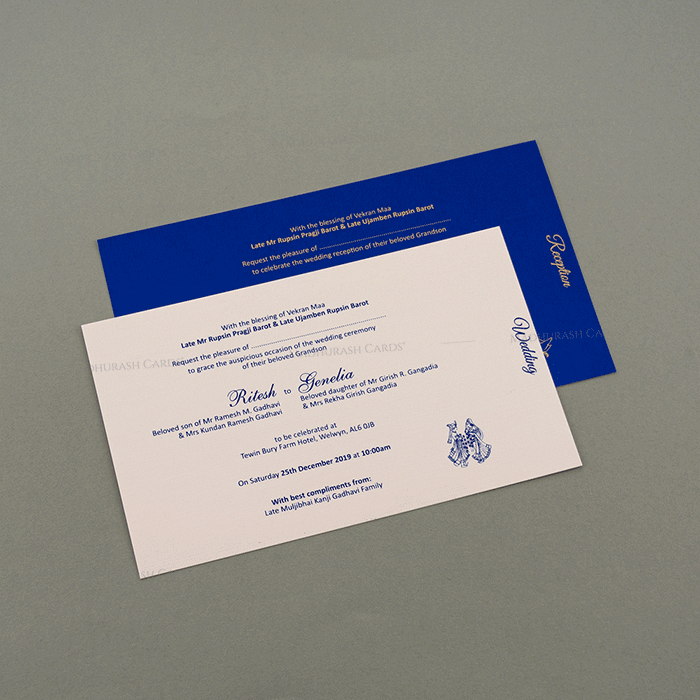 Hindu Wedding Cards - HWC-16084 - 5