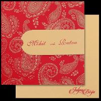Muslim Wedding Cards - MWC-16156