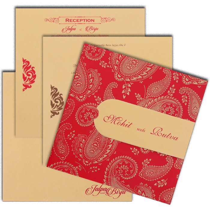Muslim Wedding Cards - MWC-16156 - 5