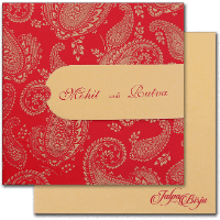 Hindu Wedding Cards - HWC-16156