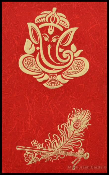 Hindu Wedding Cards - HWC-16222