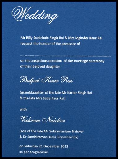 Hard Bound Wedding Cards - HBC-7056 - 3