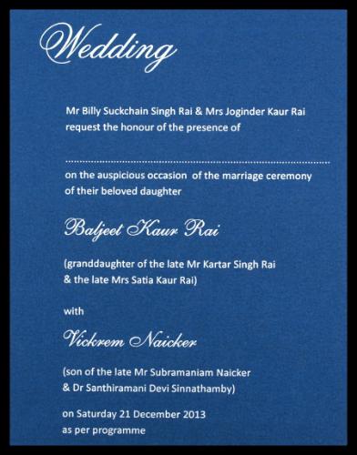 Hard Bound Wedding Cards - HBC-7056 - 4