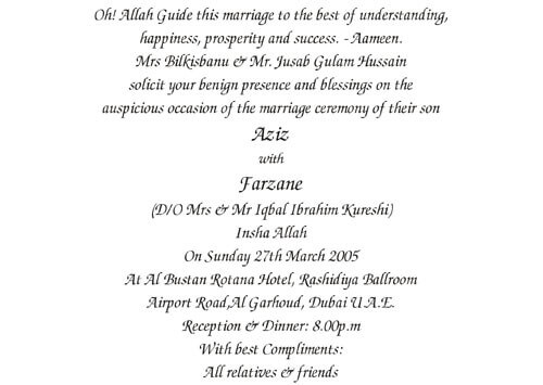 Wording Templates For Hindu Muslim Sikh Christian Wedding Cards - Islamic wedding invitation templates