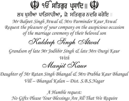 Wording Templates For Hindu Muslim Sikh Amp Christian Wedding Cards