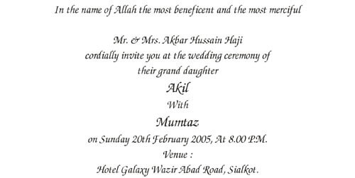Our Wording Templates – Walima Invitation Card