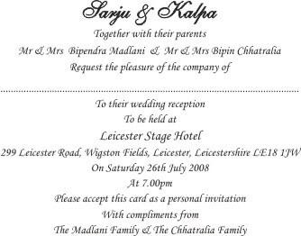 hindu wedding reception invitation cards Cogimbous
