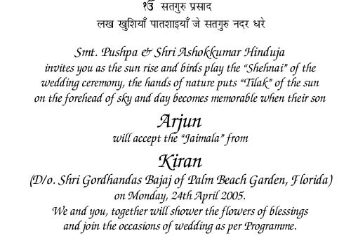 Our Wording Templates – Sikh Wedding Invitation Cards