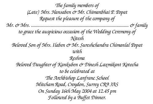 Sri Lankan Wedding Invitation Cards Design